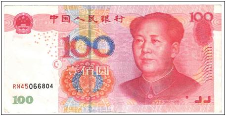 China declares trade war, signals recession
